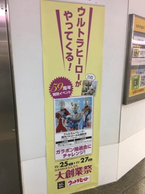 20161120_130650