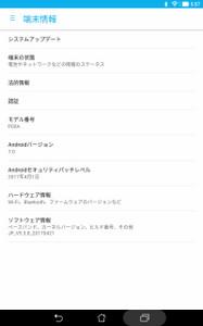 Screenshot_20170517055746