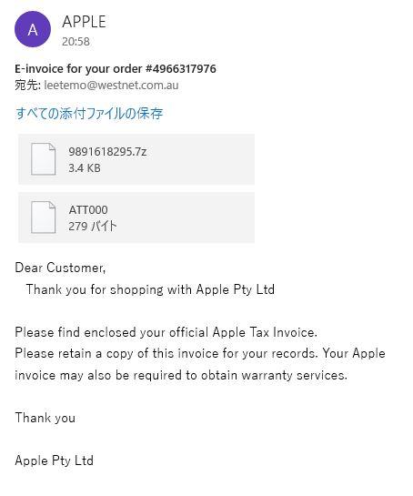 Appleinvoice