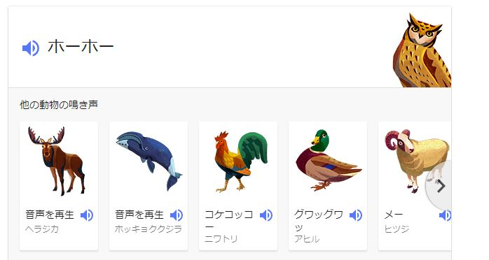 Googlebirthday05