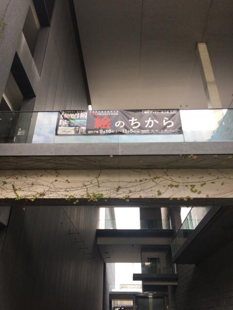 20171014_132524