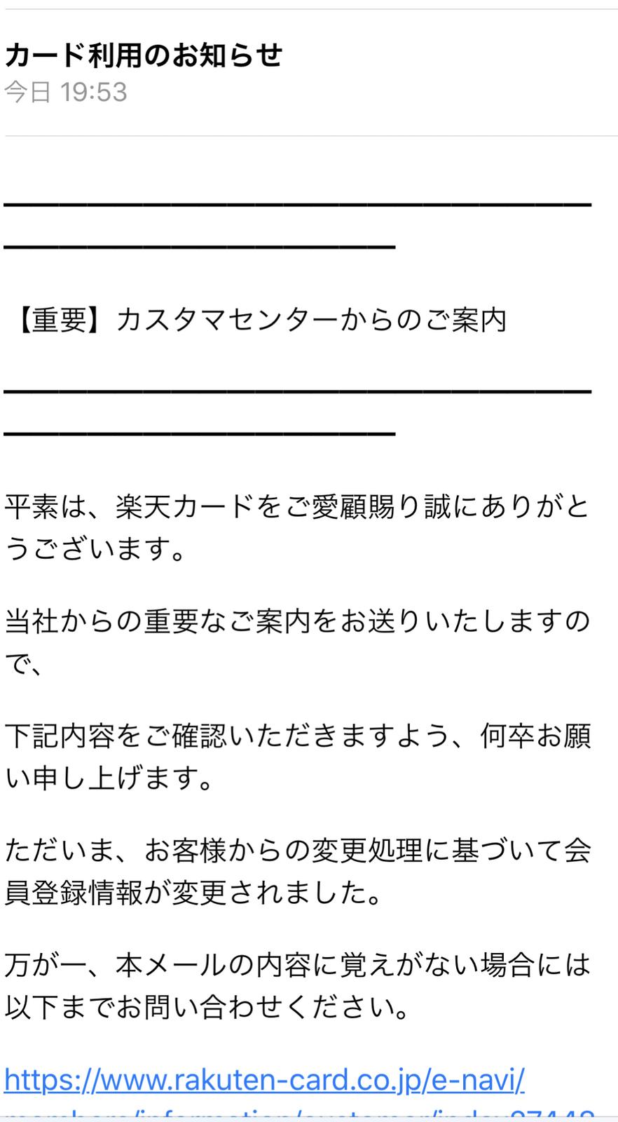 20171213_213046_2