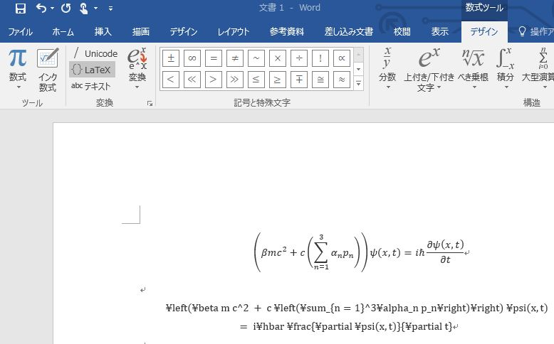 Wordlatex